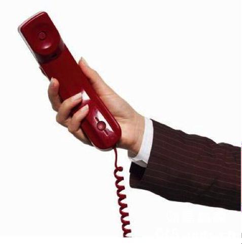 办理电话.png